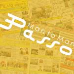 パッソ新聞平成28年8月号